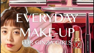 GINZA×るーさん EVERYDAY MAKE-UP Vol.2 赤リップと眉だけ? いつもと同じメイクにアクセントをつけてみよう 品田ゆい 動画 29