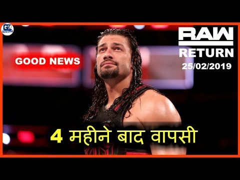 Roman Reigns Finally Return on Raw 25/02/2019 to Address Battle With Leukemia, Raw 02/25/2019