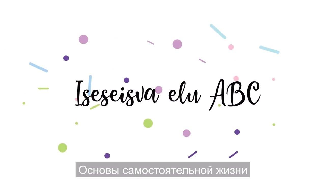 Elisabet Raig x Teeviit: Iseseisva elu ABC
