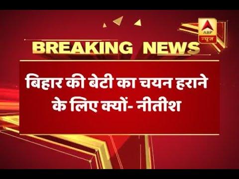 CM Nitish Kumar slams Opposition, asks 'Bihar ki beti' Meira Kumar has been fielded only t