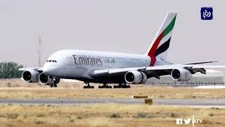 طائرة الإمارات إيرباص A380 تبدأ رحلاتها إلى عمان (3/6/2019)