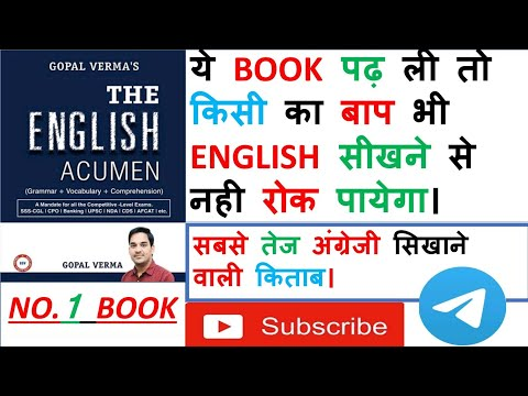 GOPAL VERMA'S BOOK REVIEW|| THE ENGLISH ACUMEN||HONEST OPINION||MUST WATCH