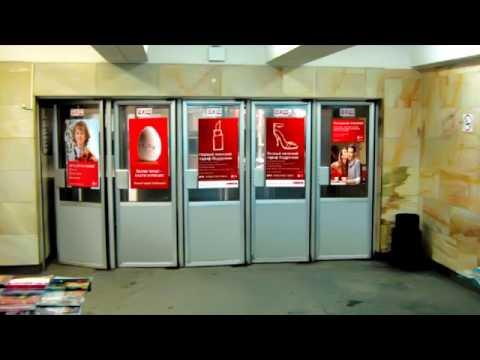 Три станции-призрака Киевского метро
