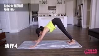 腿粗怎么办?每天9分钟,拉出纤长美腿!Leg Stretch | Leg Workouts | How to stretch