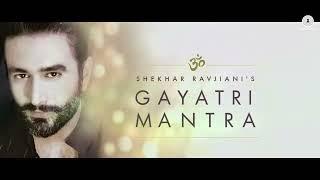 गायत्री मंत्र 108 Times | Shekhar Ravjiani | GAYATRI MANTRA - ॐ भूर्भुवः स्वः | Om Bhur Bhuva Swaha