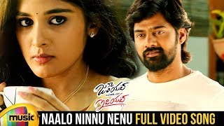 Juliet Lover of Idiot Movie Songs | Naalo Ninnu Full Song | Nivetha Thomas | Naveen Chandra