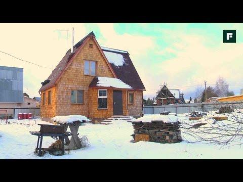«Лубяная избушка» или история реконструкции типового дома // FORUMHOUSE