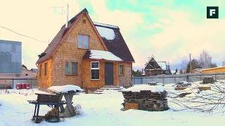 «Лубяная избушка» или история реконструкции типового дома