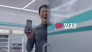 [Thisco 이본부] BC카드 찍고삽시다 QR코드 편