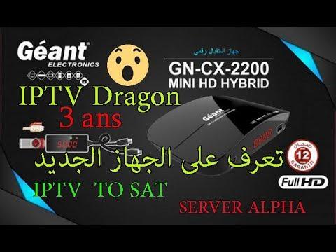 JOUR HD MISE A TÉLÉCHARGER STARSAT 2200
