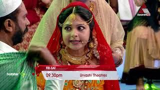 Urvashi Theatres Episode 07 & 08 General Promo thumbnail