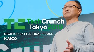 KAICO:スタートアップバトル(ファイナルラウンド) TechCrunch Tokyo 2019