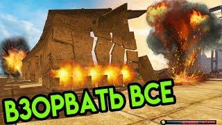 Взорвать Все - Demolition Сompany | Снос зданий