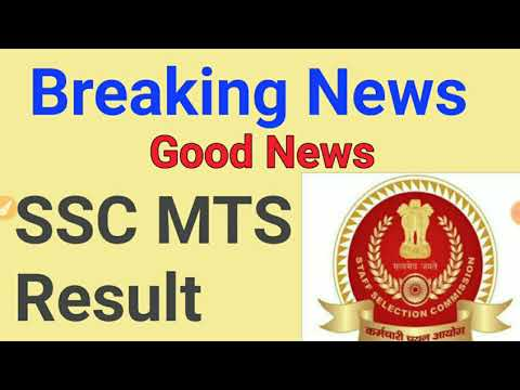 Breaking News SSC MTS Result Update 2020    खुसखबरी आप के लिए