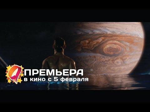 Фильм Кориолан (Coriolanus) - смотреть онлайн бесплатно и