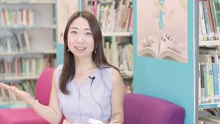 Publication Date: 2019-12-04 | Video Title: 讀書樂 (余淑玲老師)