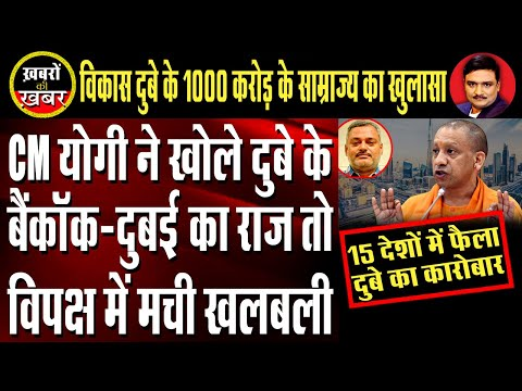 Big Expose:1000 Crore