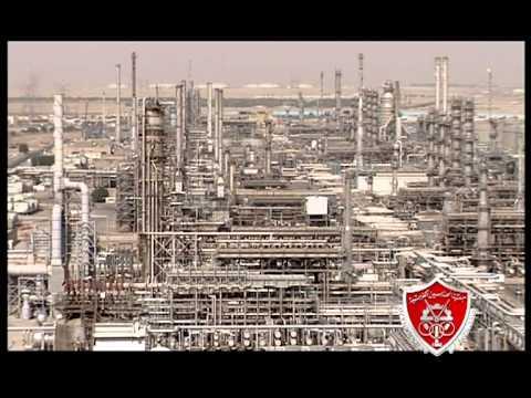 Kuwait Society of Engineers