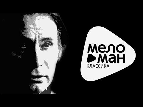 Музыка Цифей