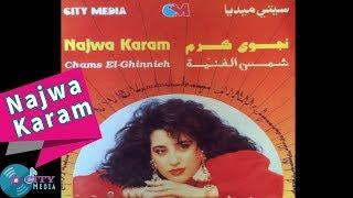 Najwa Karam - Habibi Ghab [Official Audio] / نجوى كرم - حبيبي غاب