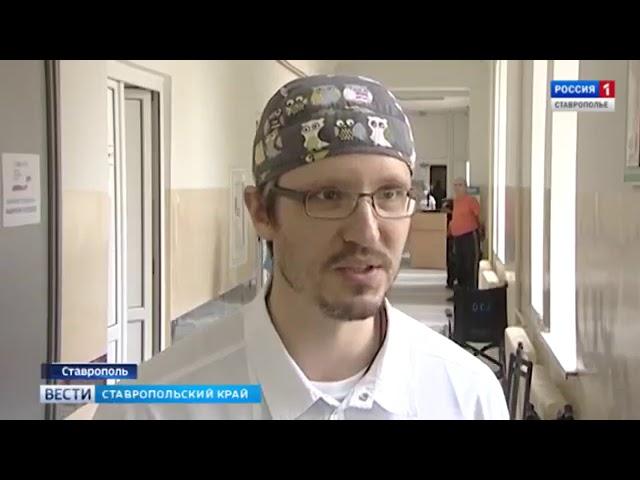 Ювелирный путь к сердцу  Ставропольские кардиохирурги творят чудеса