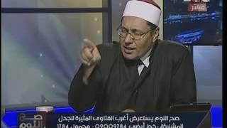 برنامج صح النوم وحلقه ناريه مع الشيخ مصطفي راشد و الشيخ وليد اسماعيل - حلقة 16 مايو 2016