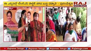 BJP Leader Purandeswari Municipal Election Campaign At Khammam | RAJ NEWS TELUGU
