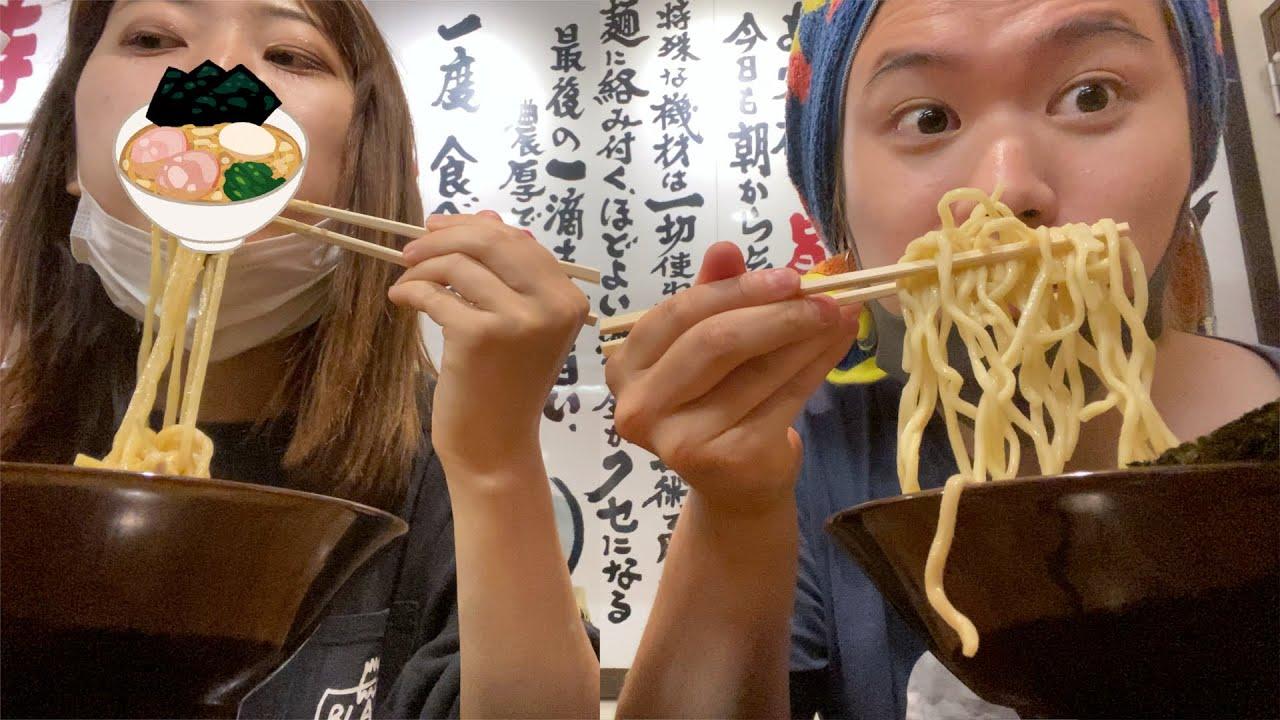 運動の後は家系ラーメンですね〜!最近お米食べ過ぎブラザーズ