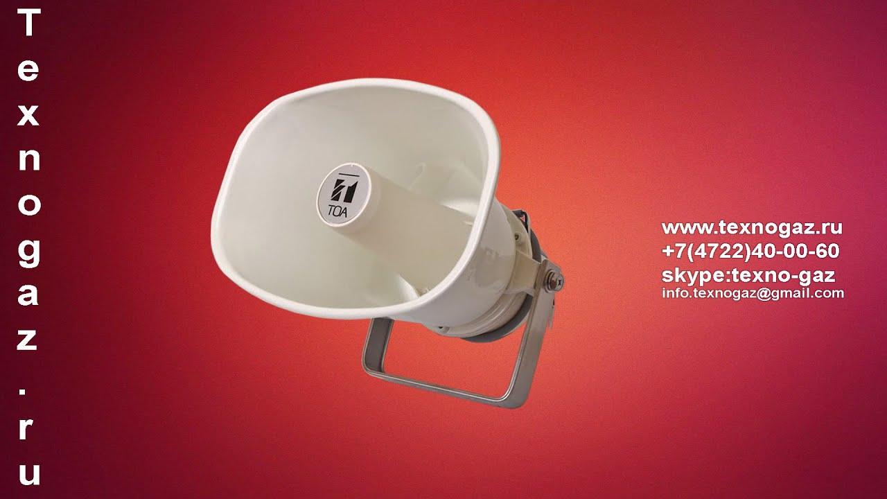 Продажа оборудования электромегафоны, рупоры, рупорные громкоговорители по низким ценам.