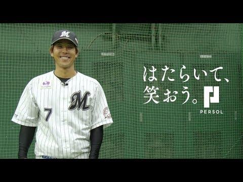 千葉ロッテマリーンズ・鈴木大地選手インタビュー動画 PERSOL(パーソル)