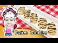 คุกกี้เนยสด ช็อคโกแลต | Chocolate Butter Cookie Idea | สอนทำอาชีพ | ออมมี่ เ