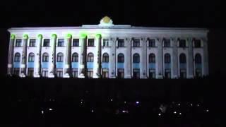Лазерное шоу. День города Симферополь 1 июня  2013