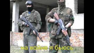 �������� ���� Children of Bodom - Downfall Караоке ������
