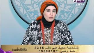نادية عمارة: أكل حقوق الغير من كبائر الذنوب.. فيديو