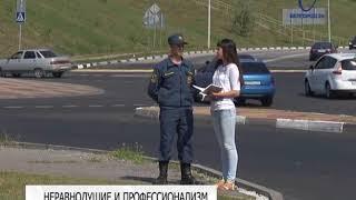Белгородский пожарный Виталий Григоров спас пострадавшего в аварии