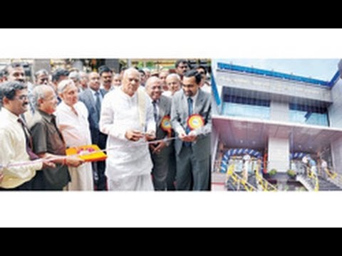 City Union Bank (CUB)  Inauguration of New Administrative Of