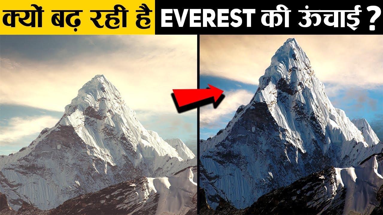 क्या एवरेस्ट की ऊंचाई सच में बढ़ रही है? | Random Facts in Hindi | Factified Ep #64
