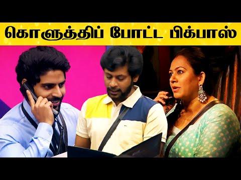 பாலாஜி மற்றும் அர்ச்சனா இடையே கொளுத்திப் போட்ட பிக்பாஸ் - வைரலாகும் ப்ரோமோ   Bigg Boss Tamil 4