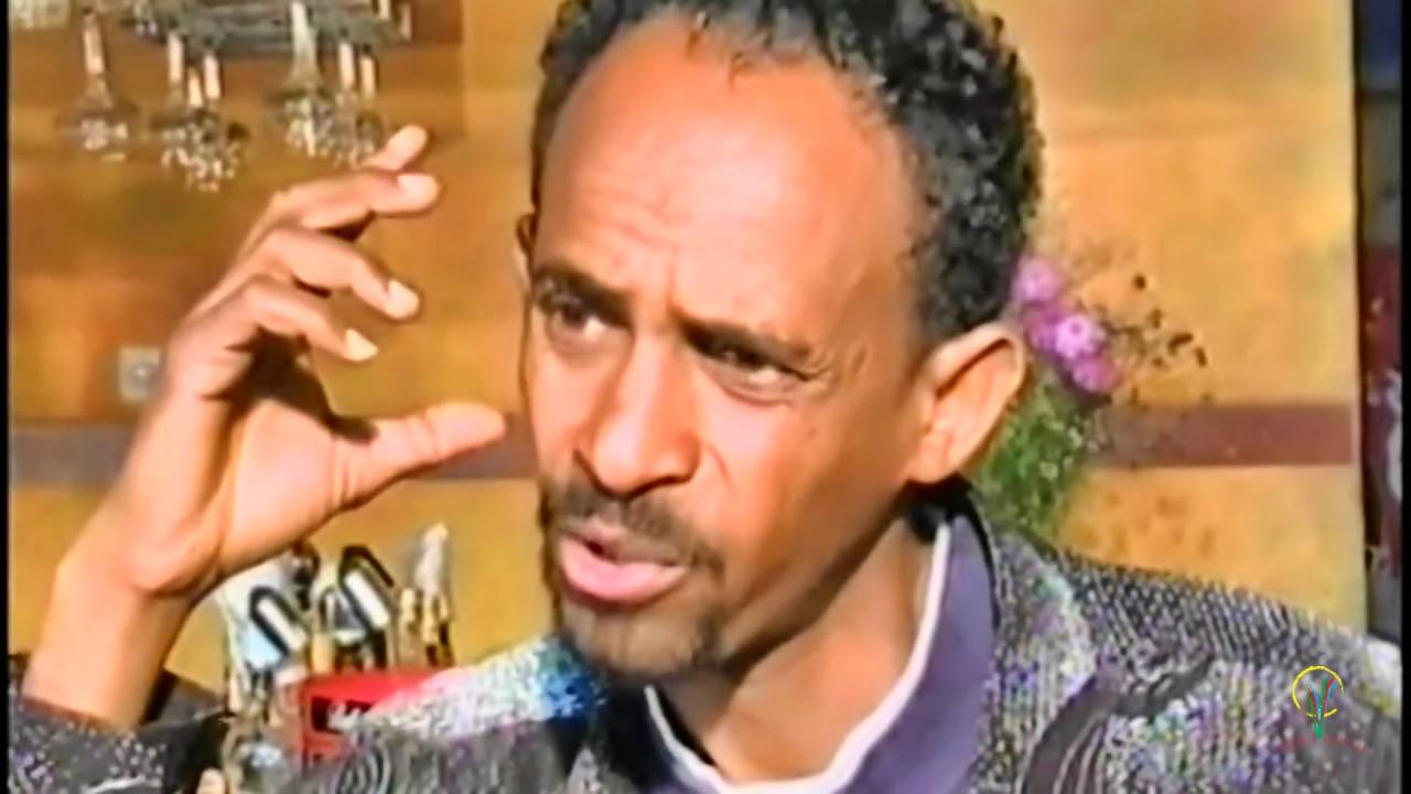 Eritrean Old Movie
