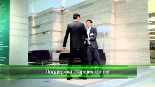 Система обучения специалистов массовых специальностей ДБ АО «Сбербанк»