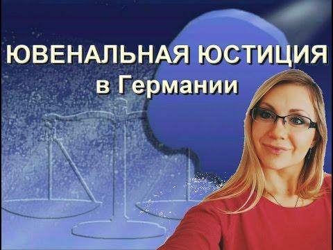 Как усыновить ребенка - Усыновление в России
