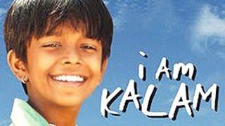 I Am Kalam - Movie Trailer in Malayalam