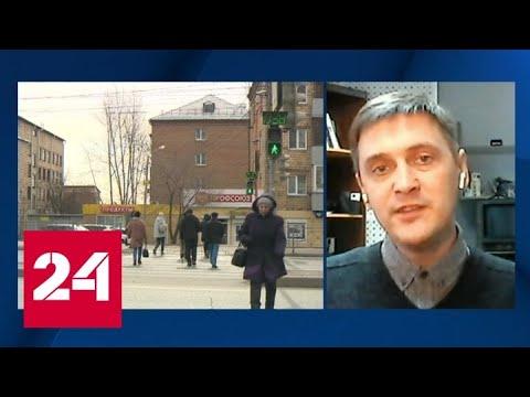 Число заболевших коронавирусом в Красноярском крае увеличилось до 39 - Россия 24