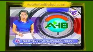 Hot News Asia Herbal Biotech Youtube