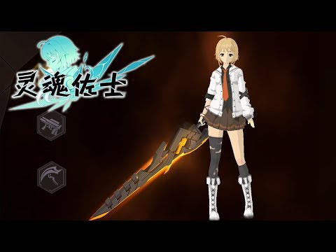Ini Dia Versi Mobilenya! | Soul Worker Mobile [CN] Android Action-RPG (Indonesia)