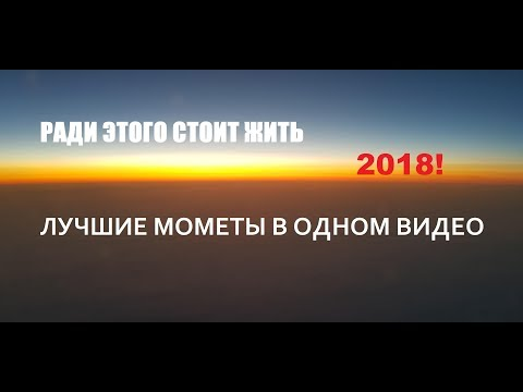 ПЕРЕЛЕТ АКАБА/ИОРДАНИЯ-МОСКВА, ЛУЧШЕЕ, 4к FLIGHT AQABA/JORDAN TO MOSCOW, 4K