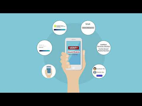 Verify Email/Mobile Number Tutorial by Chetan Sharan thumbnail