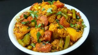 mix veg curry recipe easy and simple method in telugu