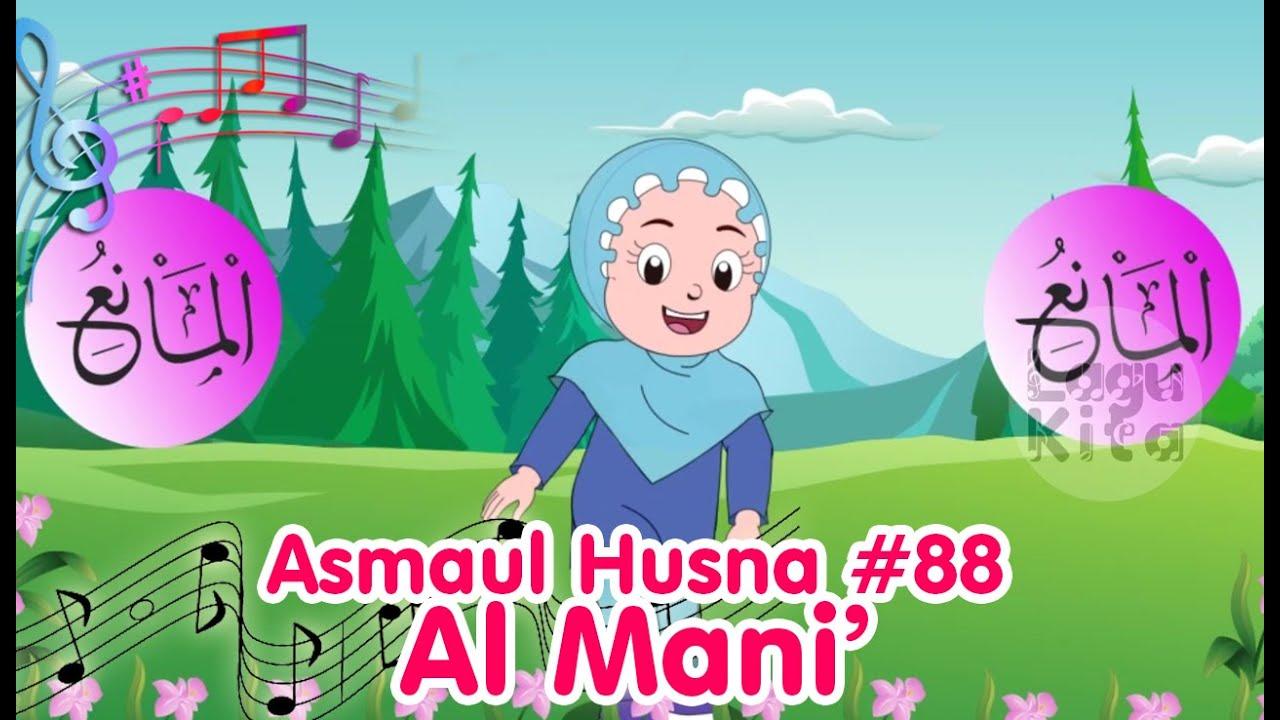 ASMAUL HUSNA 88 - AL MANI'   Diva Bernyanyi   Lagu Kita