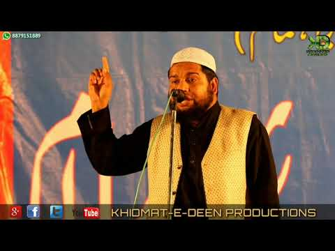 Mere Aaqa Ka Koi Jawaab Nahi By Qari Tabish Rehan || Most Amazing Naat ||